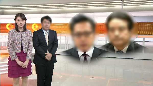 NHKニュースウオッチ9の井上あさひアナが、ミニ …