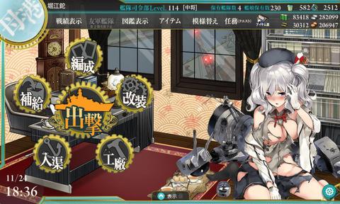 aki-4