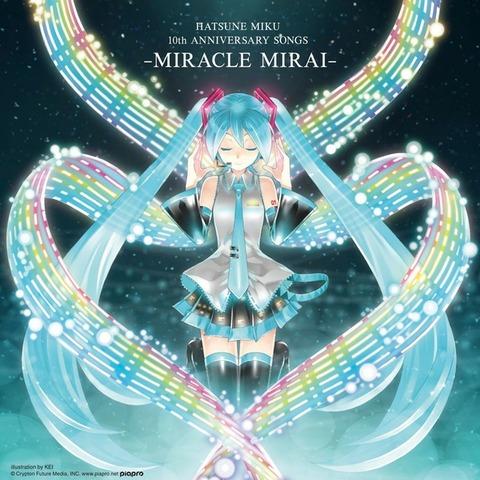 miraclemirai_jkt_fixw_640_hq