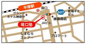 平塚市八重咲町の個別学習-堀口塾-のマップ