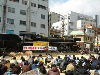 3.11さようなら原発1000万人アクション in 長崎市中央公園