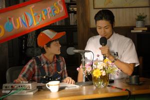 Little DJ〜小さな恋の物語 1