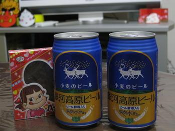 ペコちゃん&銀河高原ビール