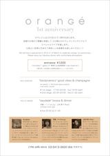2008_3_30