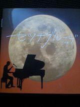Album/rikuo