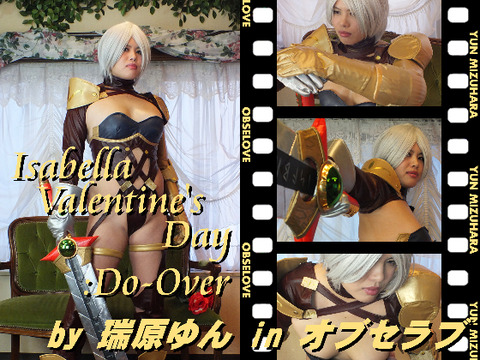 Isabella Valentine's Day :Do-Over