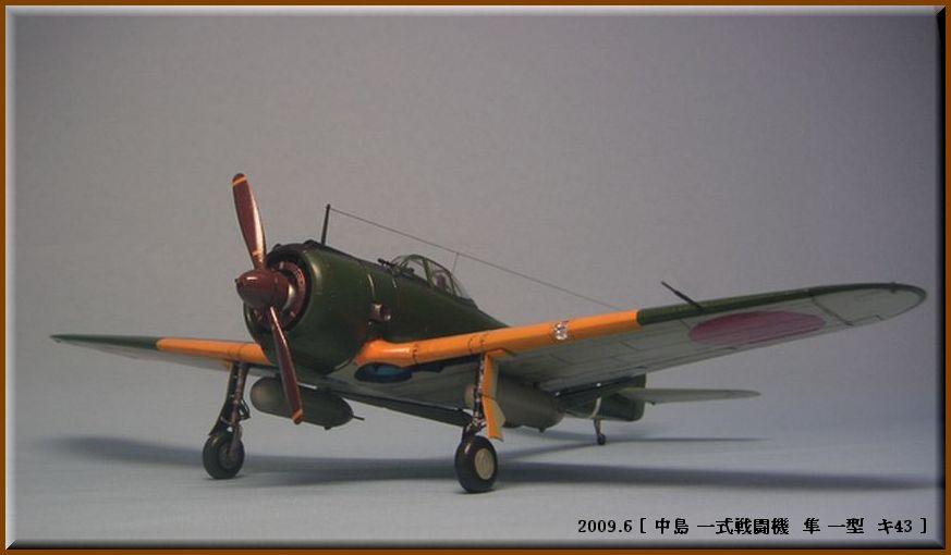 一式戦闘機の画像 p1_26