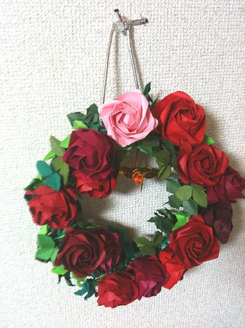 クリスマス 折り紙 : 折り紙 クリスマスリース : blog.livedoor.jp