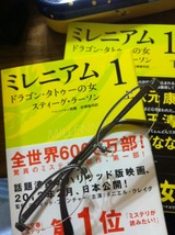 3808e979.jpg