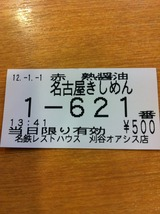 880c735f.jpg