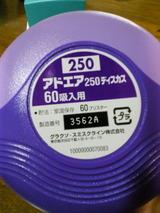 cdd535d0.jpg