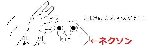 SnapCrab_NoName_2013-7-12_19-53-39_No-00