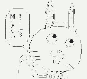 SnapCrab_NoName_2013-7-21_0-19-26_No-00
