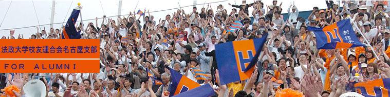 banner2010