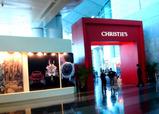 Hong Kong Christies Auction