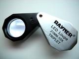 Rayner LED Triplet Loupe ライトオン 表