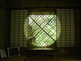 祇王寺 虹の窓