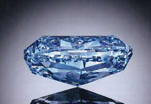 10.10ct Fancy Vivid Blue IF side view
