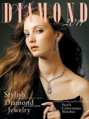 Deluxe Diamond 2011