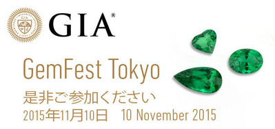 GIA GemFest Tokyo 10th Nov 2015