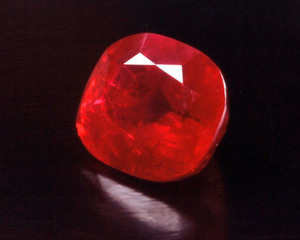 25.59ct Sunrise Ruby