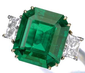 468 Colombian Emerald 12.03cts N.I.C.E.
