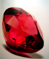 Untreated Ruby Cushion shape 12.43ct