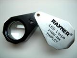 Rayner LED Triplet Loupe 表