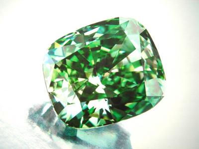 52cts Fancy Vivid Green VS1
