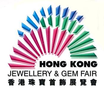 Hong Kong Show