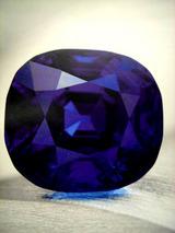 Kashmir Sapphire 22.66ct from James j. Hill