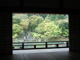 嵐山 天龍寺 曹源池庭園