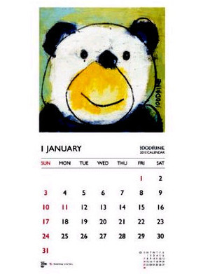 2010年1月カレンダー