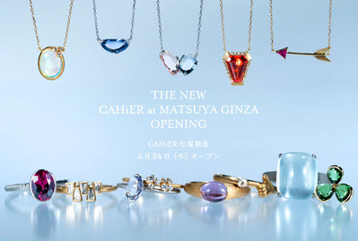 CAHiER Matsuya Ginza Open