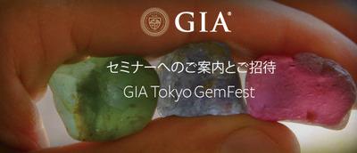 GIA GemFest Tokyo