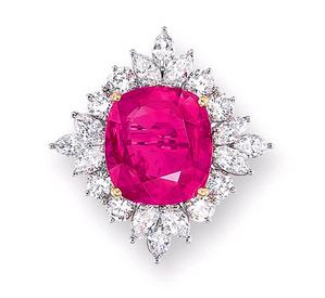 12.95 Pink Sapphire No Heat SSEF