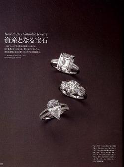 資産となる宝石1