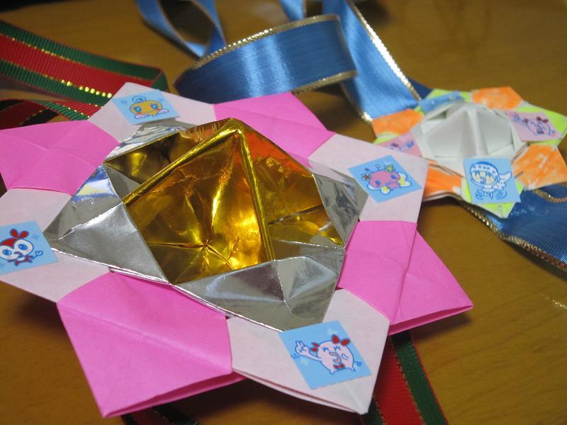 すべての折り紙 折り紙 メダル 簡単 : 折り紙メダル