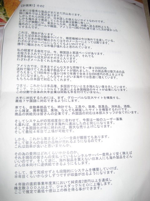 コピー ~ 星 (2)