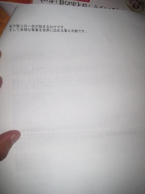 コピー ~ 星 (5)