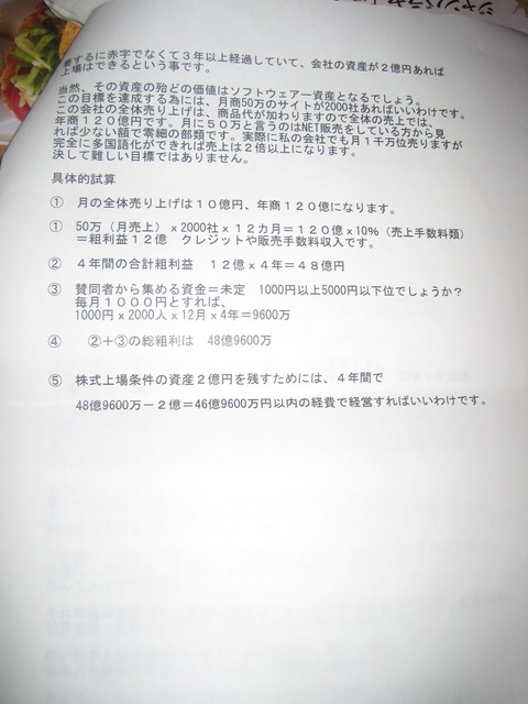 コピー ~ 星 (3)