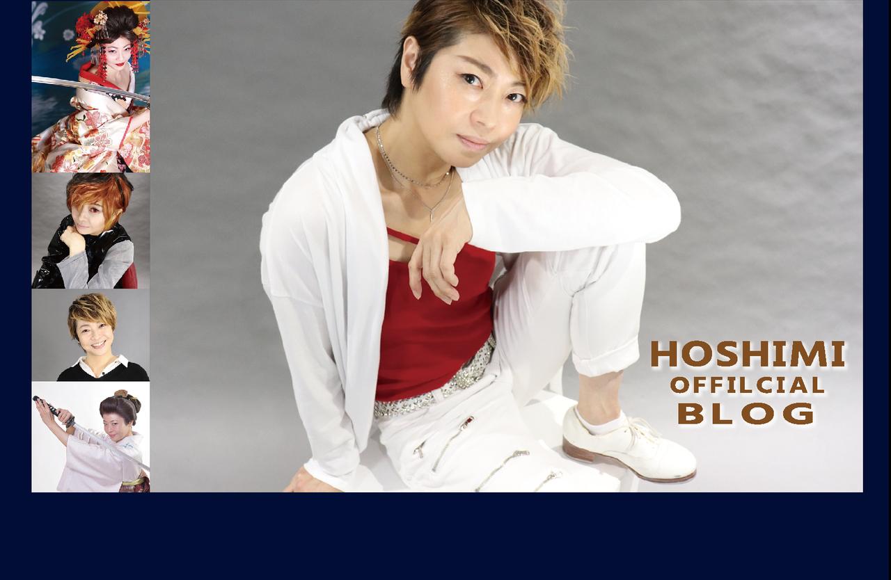 HOSHIMI 公式ブログ