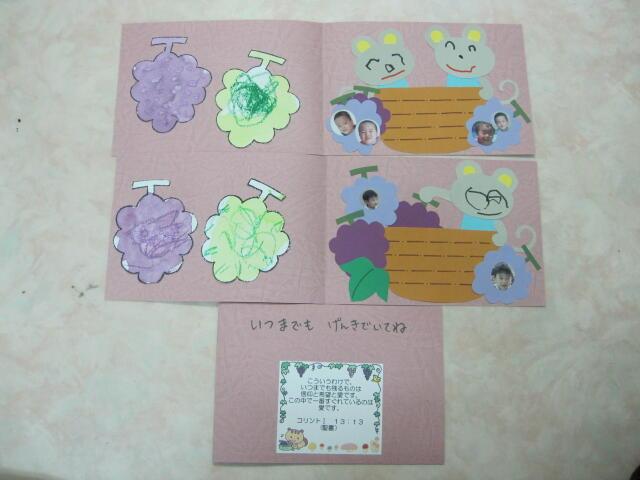カード 敬老の日 カード : 敬老の日カード