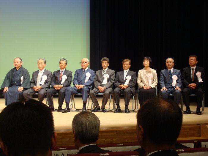 八女市制施行60周年・合併5周年 記念式典
