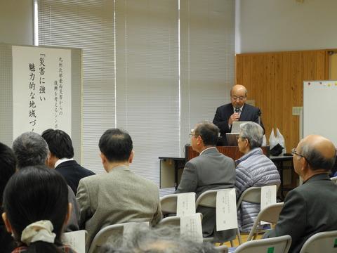 4月5日(土) 九州北部豪雨災害からの復興を考えるシンポジウム
