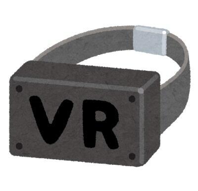 vr_goggle