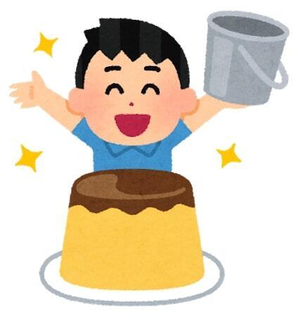 sweets_baketsu_purin