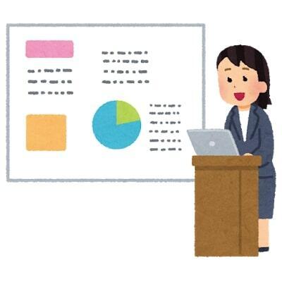 presentation_pc_woman2