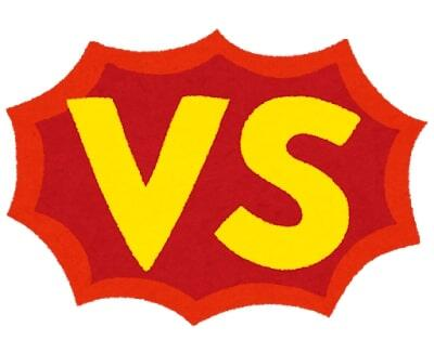 text_versus_vs