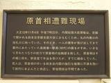 東京駅にて1